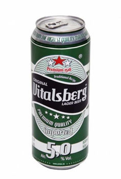 Picture of VITALSBERG 500ML 24PK CANS (DATED) Great beer like Kaiser or Gosser